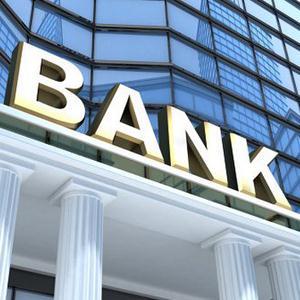 Банки Белого