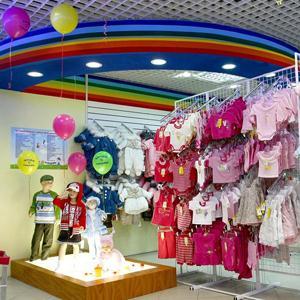 Детские магазины Белого