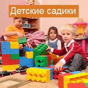 Детские сады Белого