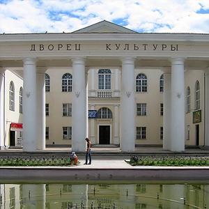 Дворцы и дома культуры Белого