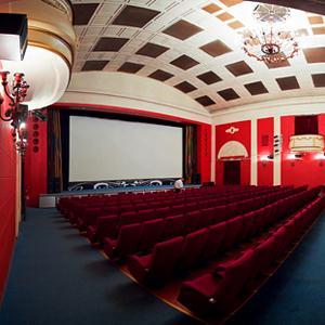 Кинотеатры Белого