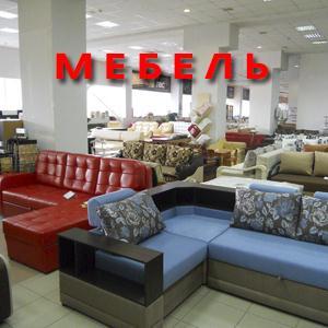 Магазины мебели Белого