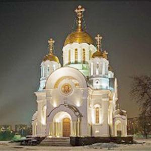Религиозные учреждения Белого