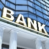 Банки в Белом