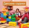 Детские сады в Белом