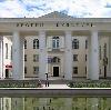 Дворцы и дома культуры в Белом