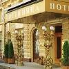 Гостиницы в Белом