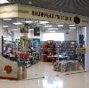 Книжные магазины в Белом