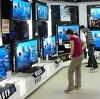 Магазины электроники в Белом