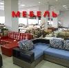 Магазины мебели в Белом