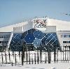 Спортивные комплексы в Белом