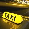 Такси в Белом