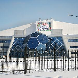 Спортивные комплексы Белого