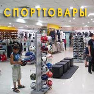 Спортивные магазины Белого