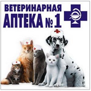 Ветеринарные аптеки Белого